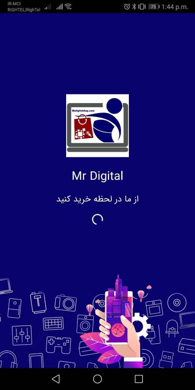 Mr Digital screenshot