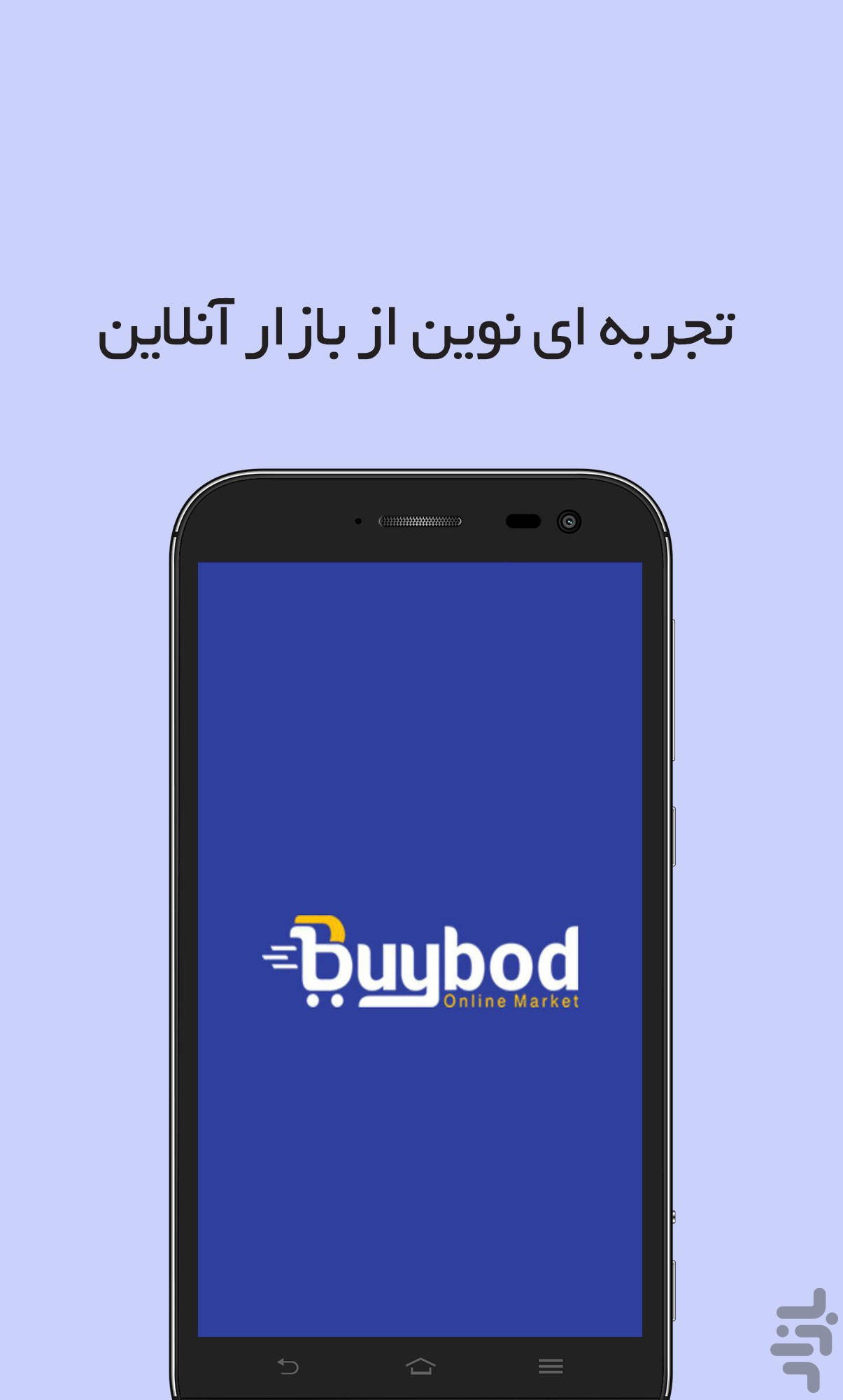 buybod screenshot